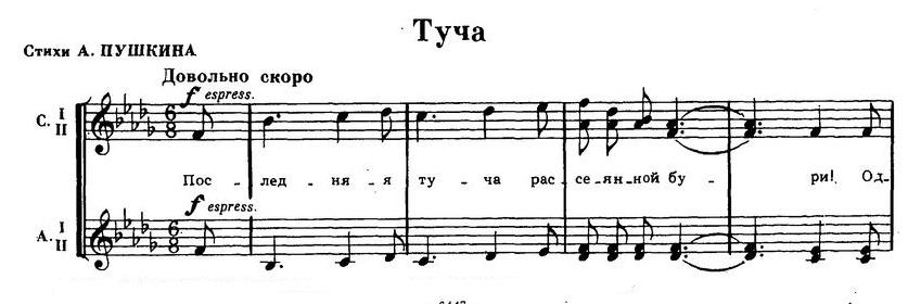 Репертуар детских и юношеских хоров9