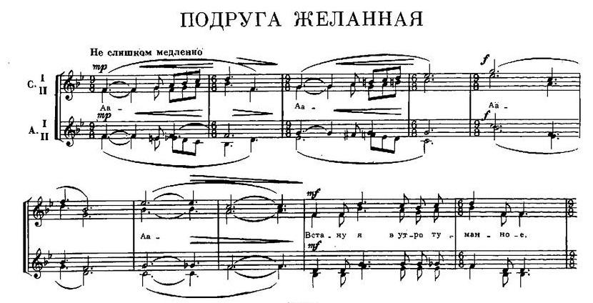 Репертуар  юношеских хоров11