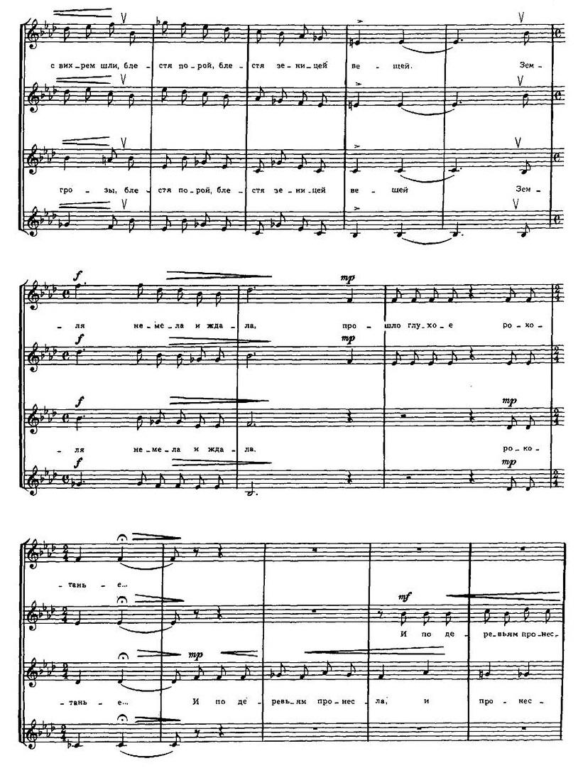 Репертуар  юношеских хоров15