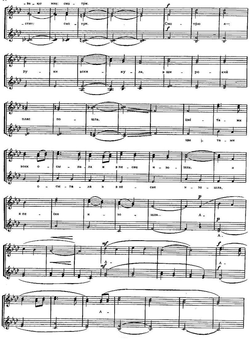 Репертуар  юношеских хоров18