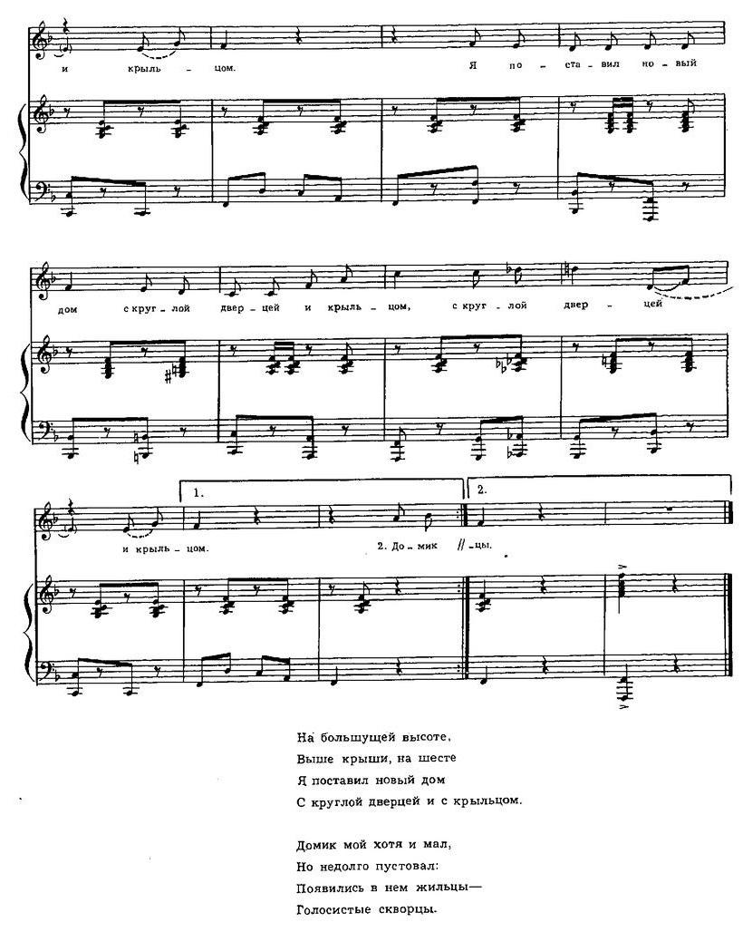 Репертуар  юношеских хоров25