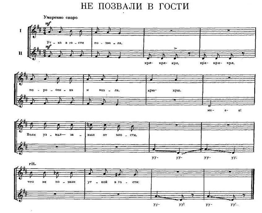 Репертуар  юношеских хоров29.0