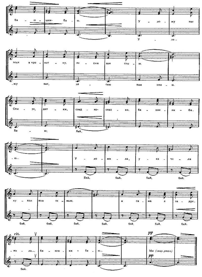 Репертуар  юношеских хоров39