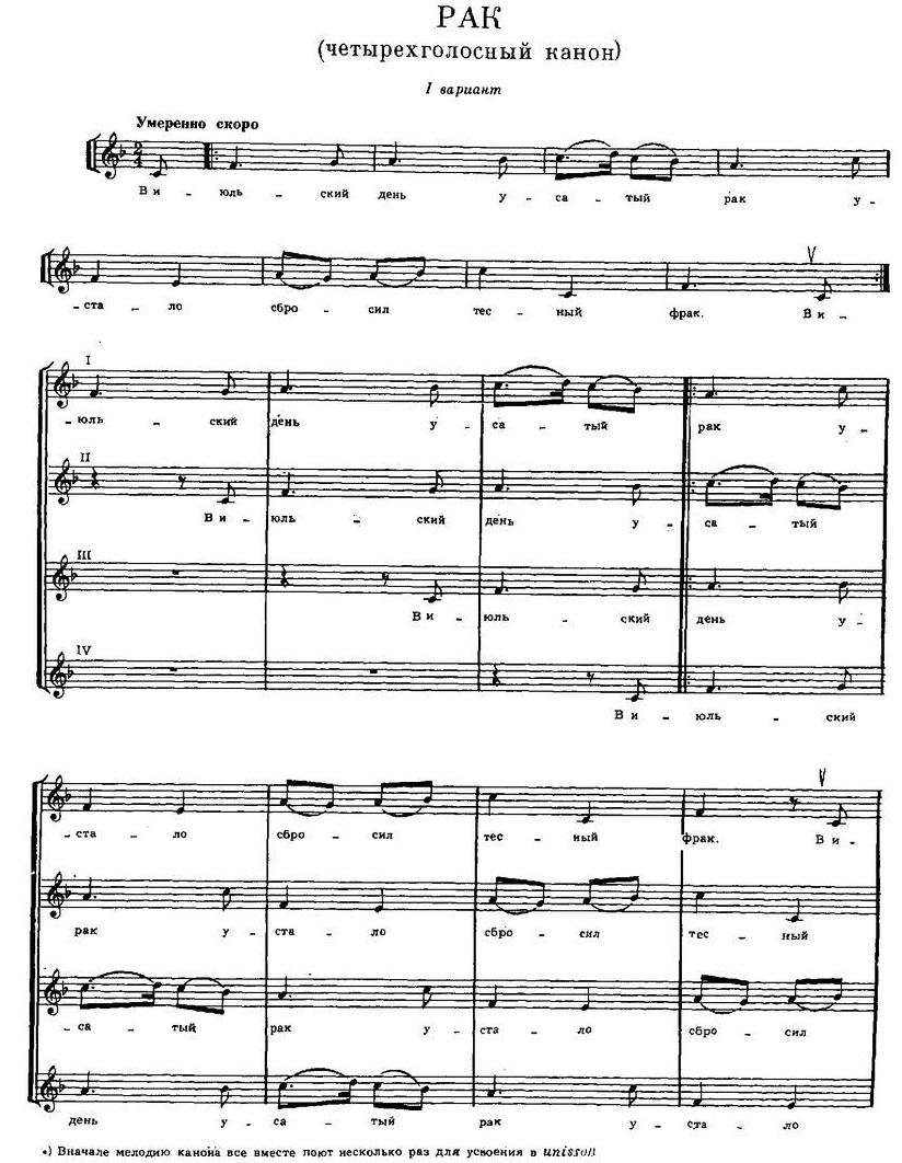 Репертуар  юношеских хоров43