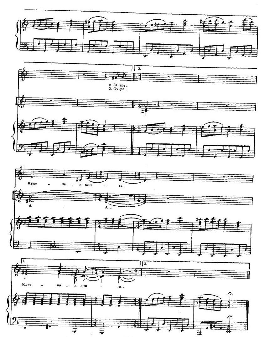 Репертуар  юношеских хоров51
