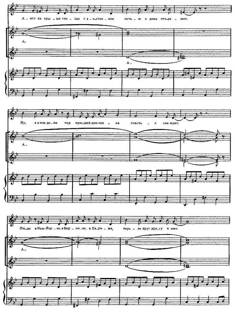 Репертуар  юношеских хоров55
