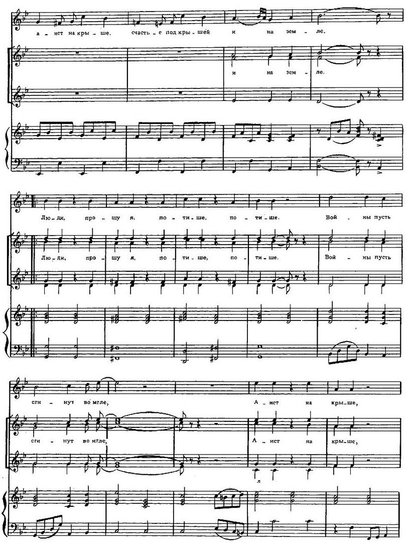 Репертуар  юношеских хоров56