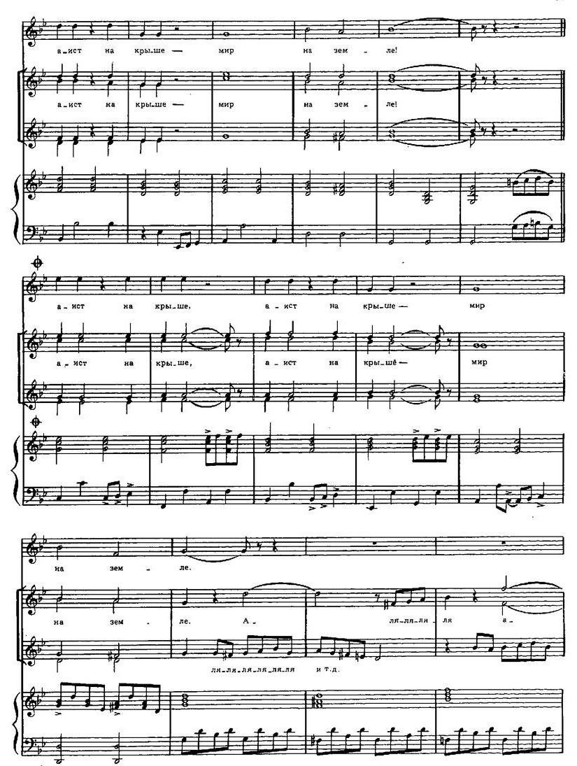 Репертуар  юношеских хоров57