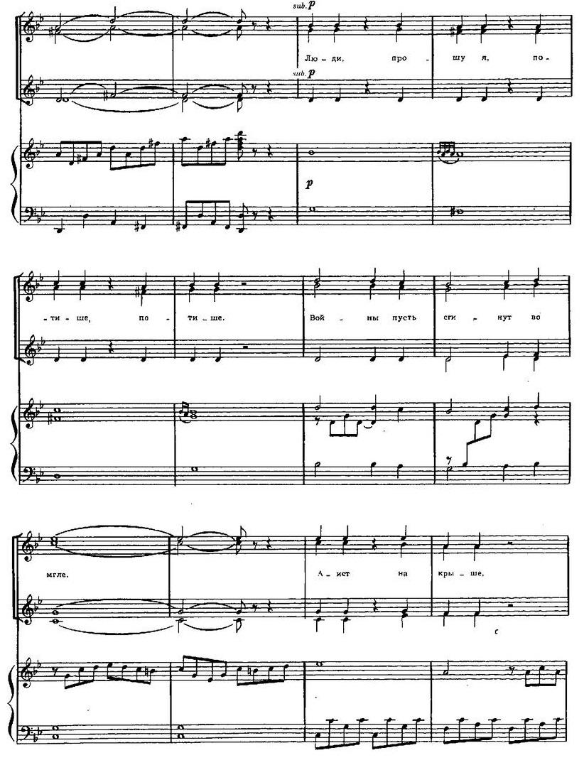 Репертуар  юношеских хоров59