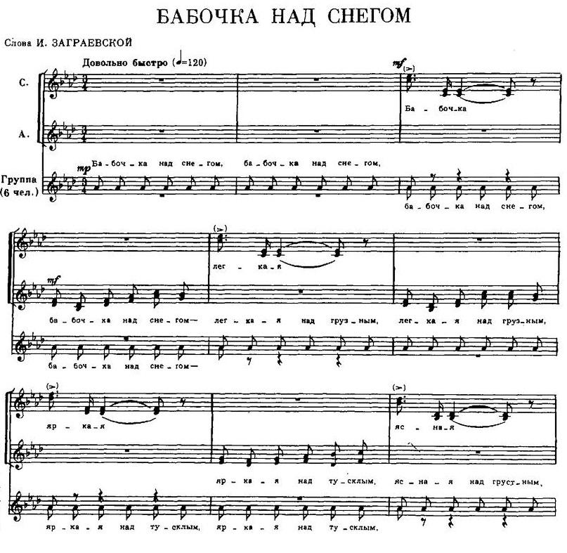 Репертуар  юношеских хоров6