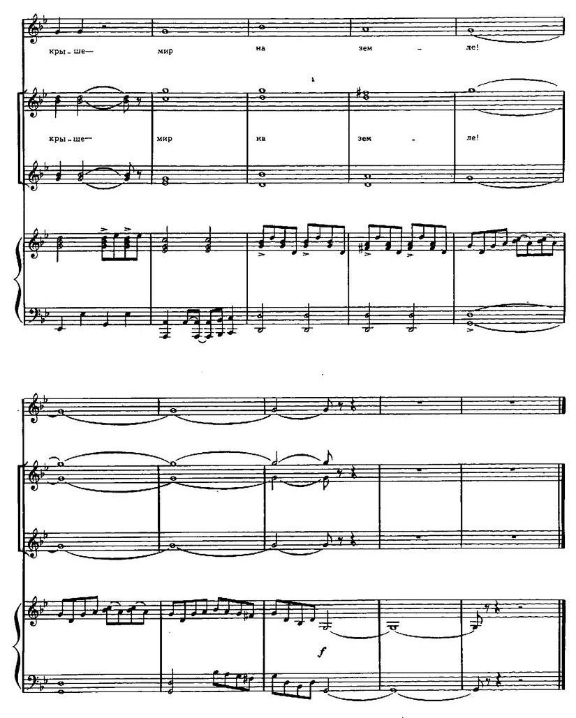 Репертуар  юношеских хоров61
