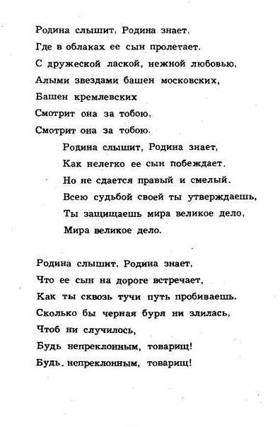 детский хор. ноты2
