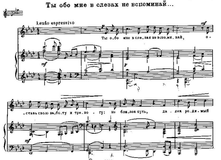 Шебалин_Романсы33