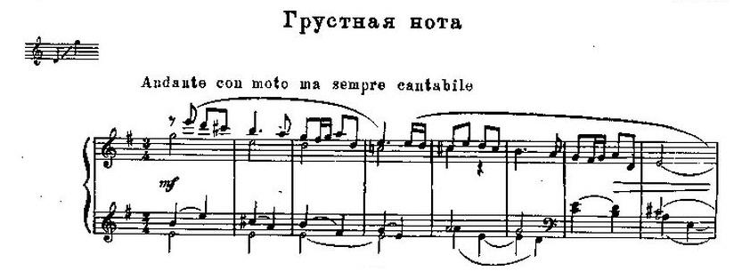 Шебалин_Романсы36