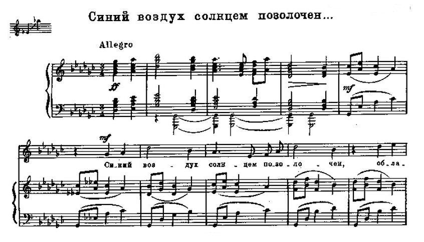 Шебалин_Романсы39
