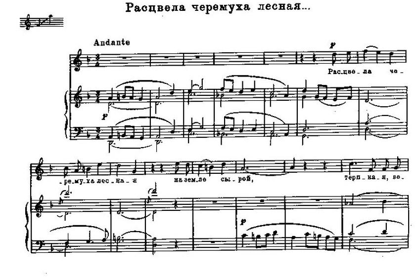 Шебалин_Романсы50