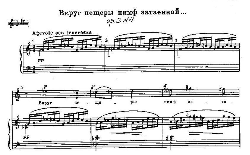 Шебалин_Романсы59