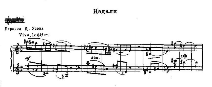 Шебалин_Романсы69