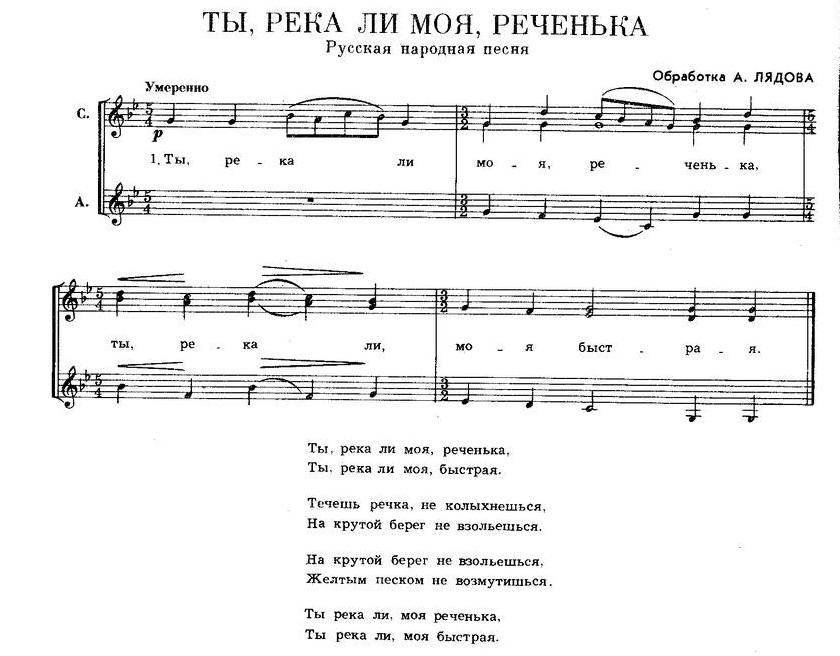 detskij-xor-noty21-0