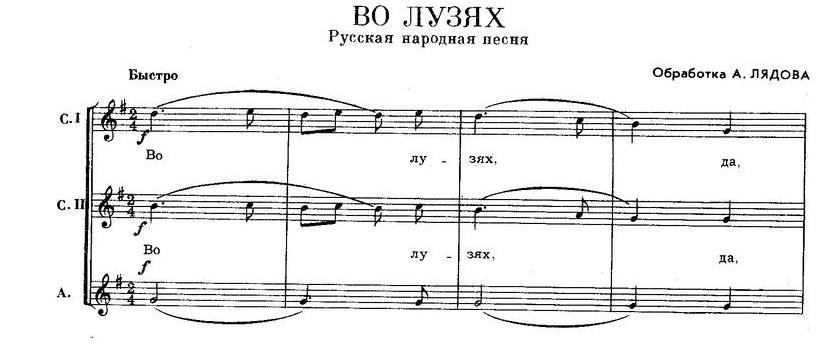 detskij-xor-noty21