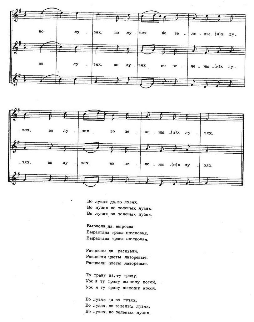 detskij-xor-noty22